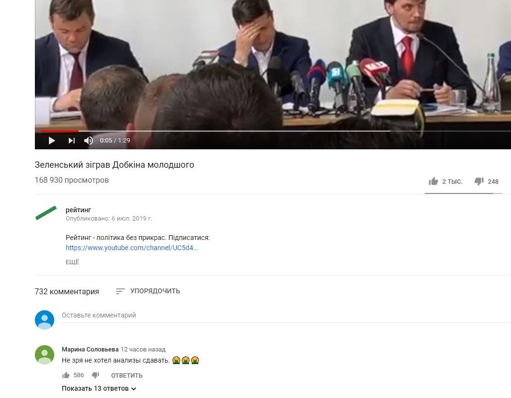 Последние новости Украины сегодня — 7 июля 2019 украина