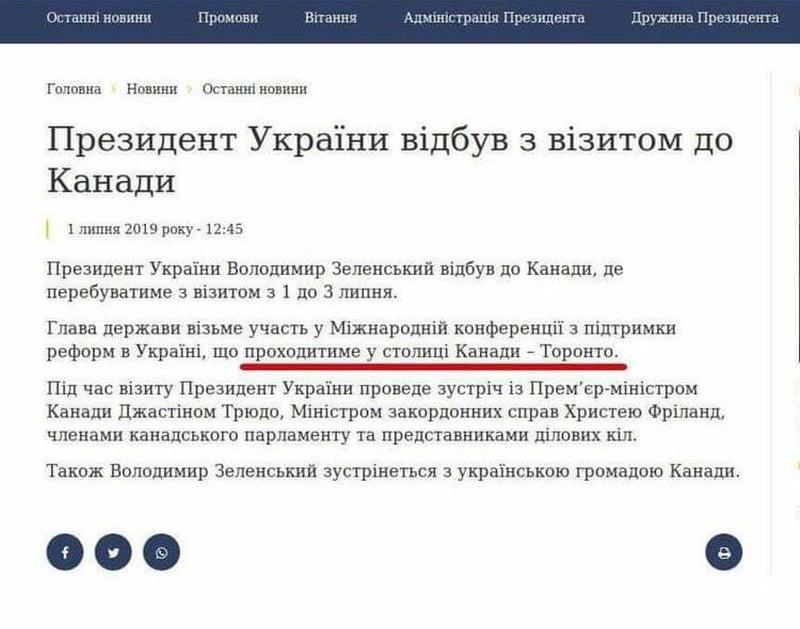 Последние новости Новороссии: Боевые Сводки ООС от Ополчения ДНР и ЛНР — 7 июля 2019 украина