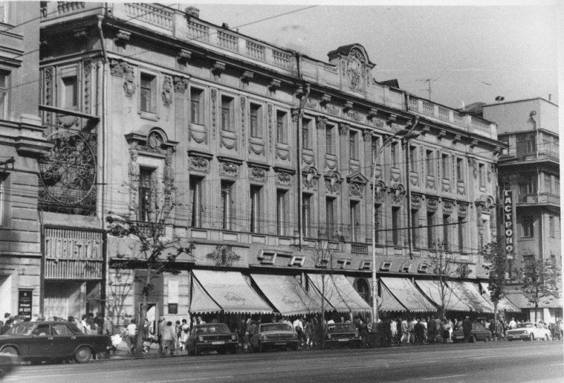 Московские коммуналки