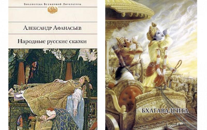 Участник битвы экстрасенсов рассказывает о любимых книгах