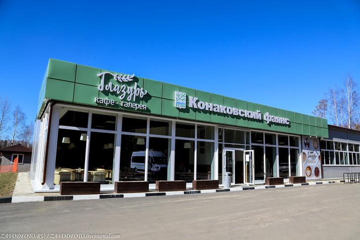 Фоторепортаж о деятельности компании «Конаковский Фаянс» события,Новости,сделано у нас