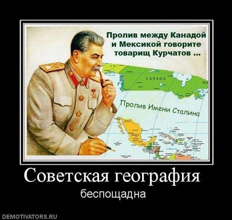 Сталин и атомная бомба Юмор,картинки приколы,приколы,приколы 2019,приколы про