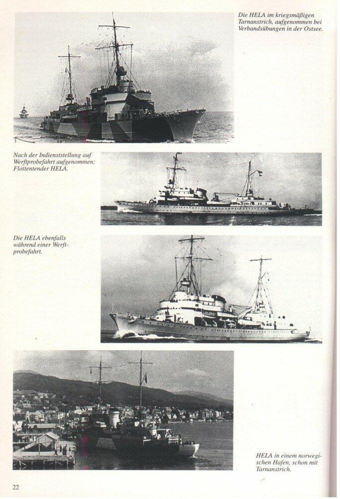 «Avizo Hella»: что стало с личной яхтой Гитлера   Интересное