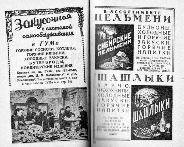 Граждане СССР ели мясо почти даром, а деликатесную рыбу скармливали кошкам   Интересное