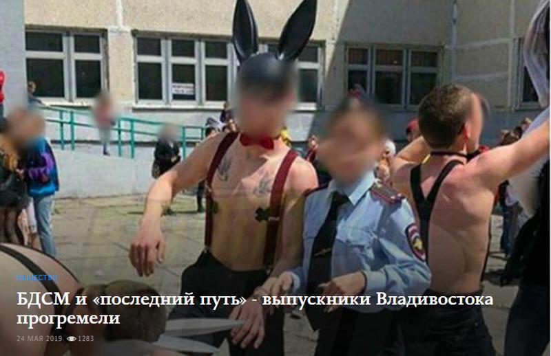 Нападение на депутата и похищение выпускников: что творится на последних звонках   Интересное