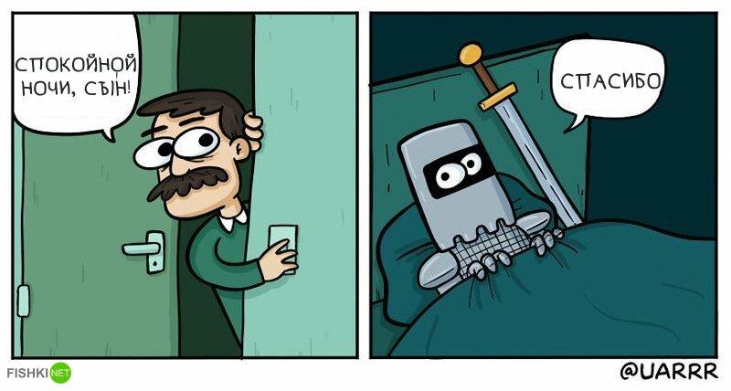 25 забавных комиксов о повседневной жизни Интересное