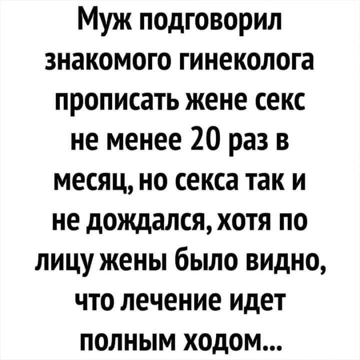 Рабинович, вы должны мне сорок рублей! анекдоты,веселье,демотиваторы,приколы,смех,юмор