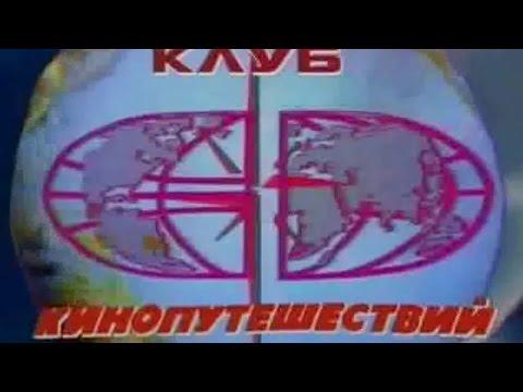 Современное российское ТВ в сравнении с телевидением СССР: кто и о чём нам вещает? кино и тв,наши звезды,шоубиz,шоубиз