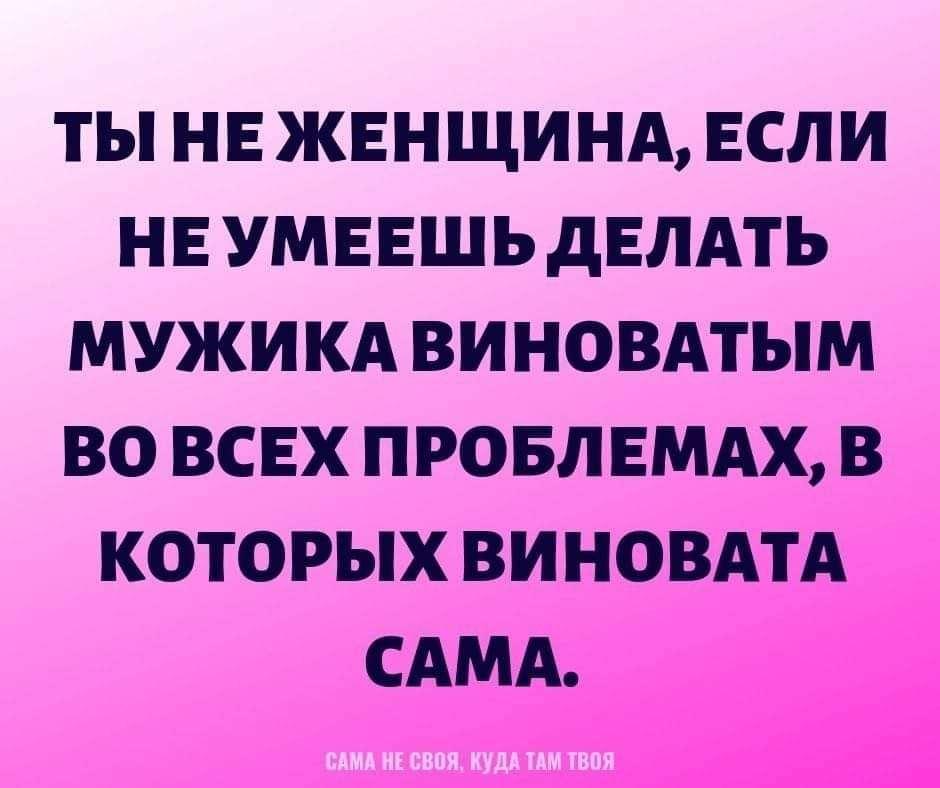 Пьяный человек -это самый искренний человек!)) анекдоты,веселье,демотиваторы,приколы,смех,юмор