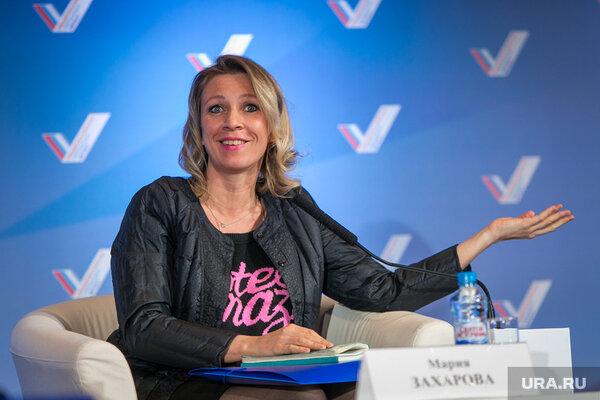 Что не так с Марией Захаровой. Захарова,МИД России,мнение,общество,россияне,сплетни