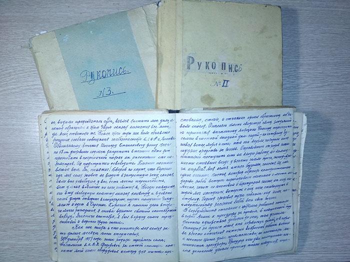 Внук офицера НКВД: «Я публикую дневники деда, чтобы предостеречь людей от ностальгии по сталинским временам» история