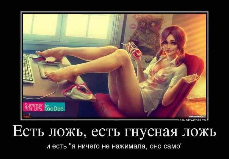 Парень приводит девушку к себе. Шарит по полкам холодильника. — Ты сок пить будешь?… Юмор,картинки приколы,приколы,приколы 2019,приколы про