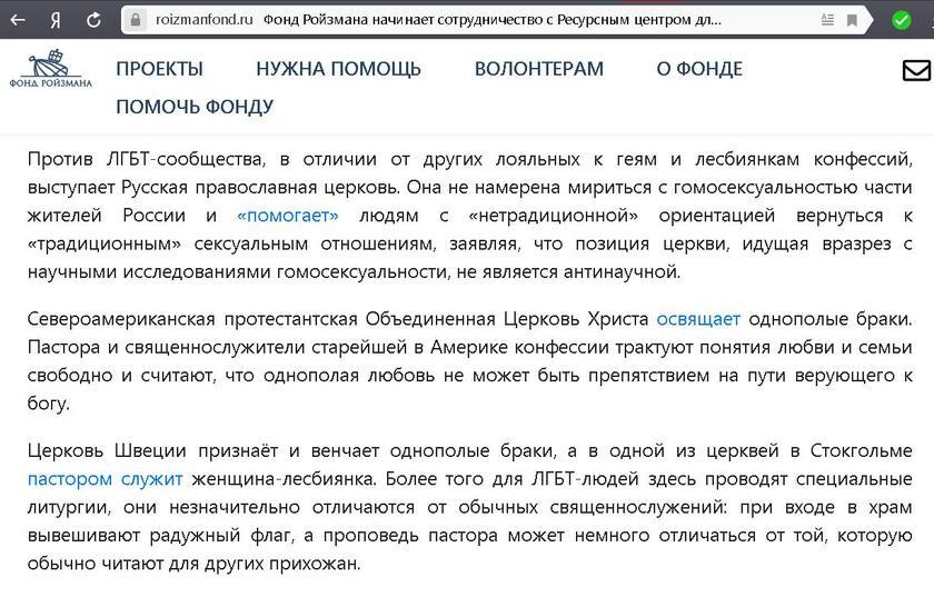 Извращенцы пришли на помощь противникам храма в Екатеринбурге колонна,россия