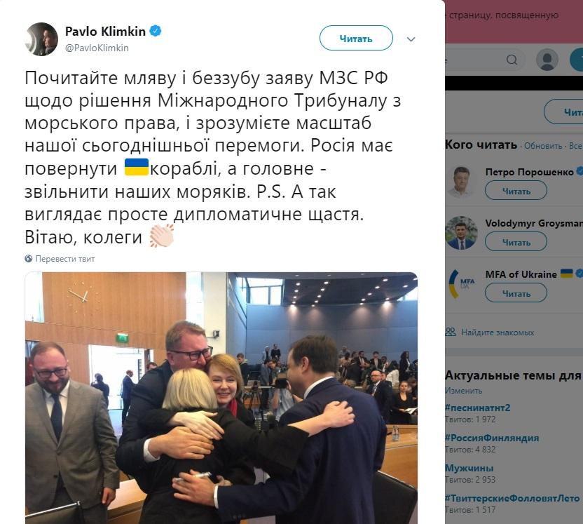 Последние новости Украины сегодня — 26 мая 2019 украина