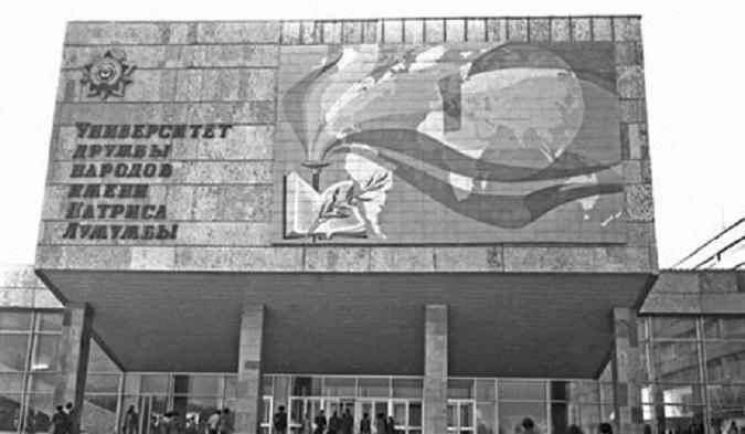Братская Африка: что СССР там делал и почему пора возвращаться новости,события,политика