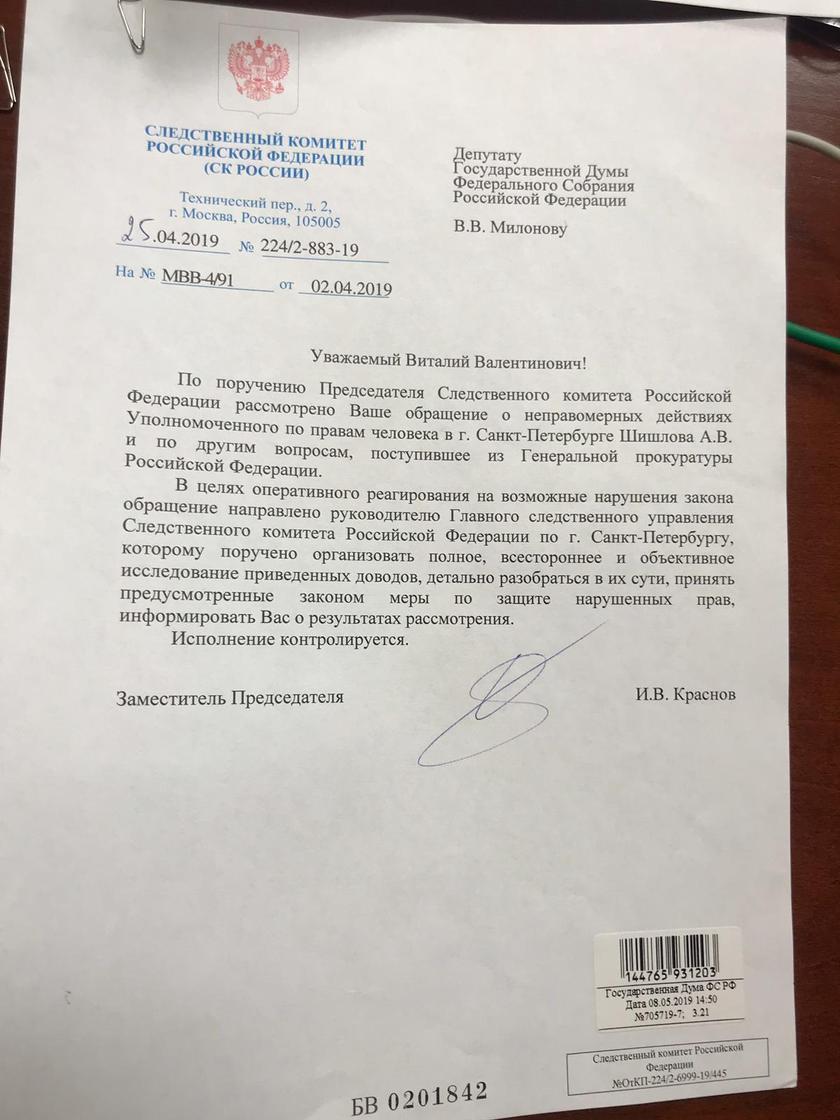 Как московский и питерский омбудсмены защищают права педерастов и ювенальщиков колонна,россия
