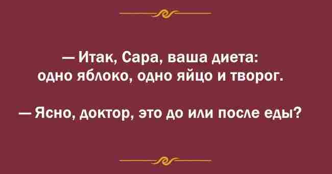 Сногсшибательные перлы от жителей Одессы