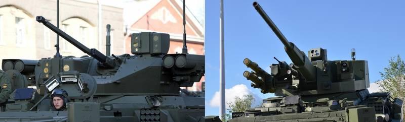 Огневая поддержка танков, БМПТ «Терминатор» и цикл OODA Джона Бойда оружие