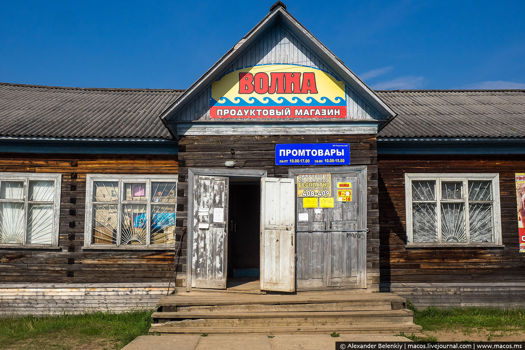 О такой России не принято говорить вслух города,поездка,туризм