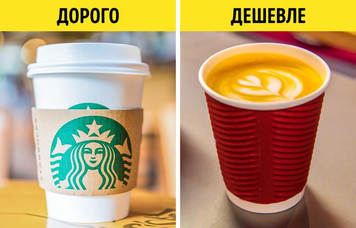 9 психологических трюков, которые использует кофейня Starbucks. И теперь вы о них знаете starbucks,маркетинг,познавательное,психология