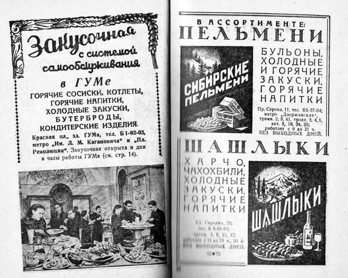 Мифы о советском дефиците доказательства,загадки,история,спорные вопросы